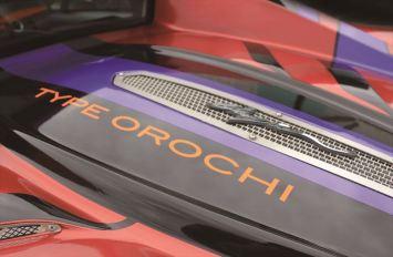Evangelion Orochi Car 005 - 20141111