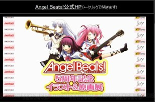 Angel Beats Conference 007 - 20141222