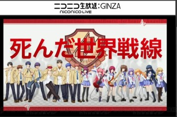 Angel Beats Conference 019 - 20141222