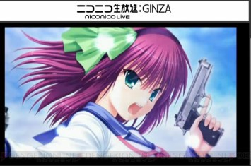 Angel Beats Conference 028 - 20141222