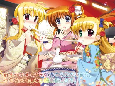 Lyrical Nanoha Vivid