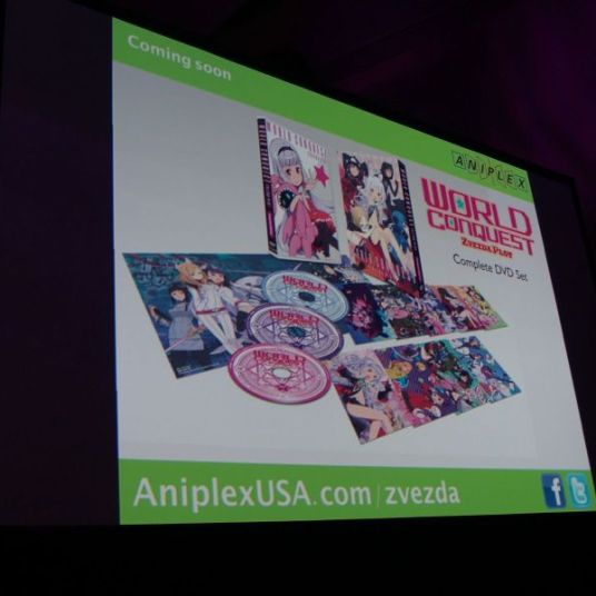 Anime Boston 2015 - Aniplex of America 048 - 20150406
