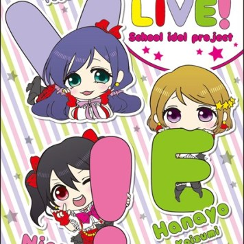 Love Live Lawson Clear File 003 - 20150430