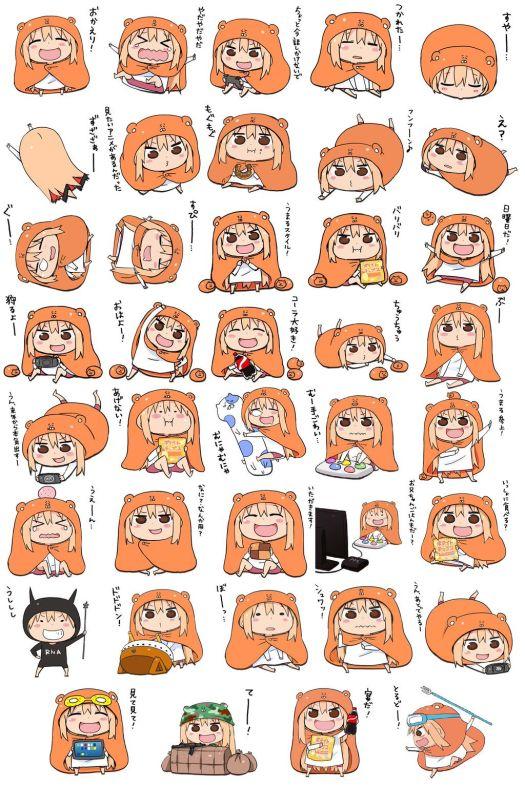 Himouto Umaru-chan Key Visual 001 - 20150511