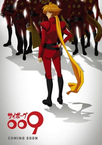 Cyborg 009 2015 Project Key Visual 001 - 20150619