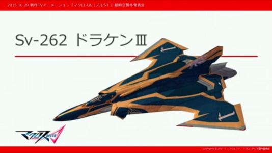 Sv-262 Draken III