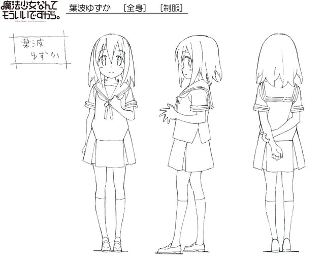Mahou Shoujo Nante Mouiidesukara Character 001 - 20151125