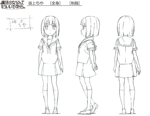 Mahou Shoujo Nante Mouiidesukara Character 004 - 20151125