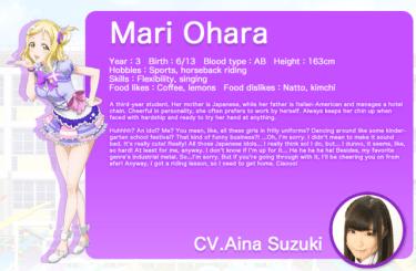 Love Live Sunshine English - Mari Ohara - 20160111
