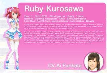Love Live Sunshine English - Ruby Kurosawa - 20160111