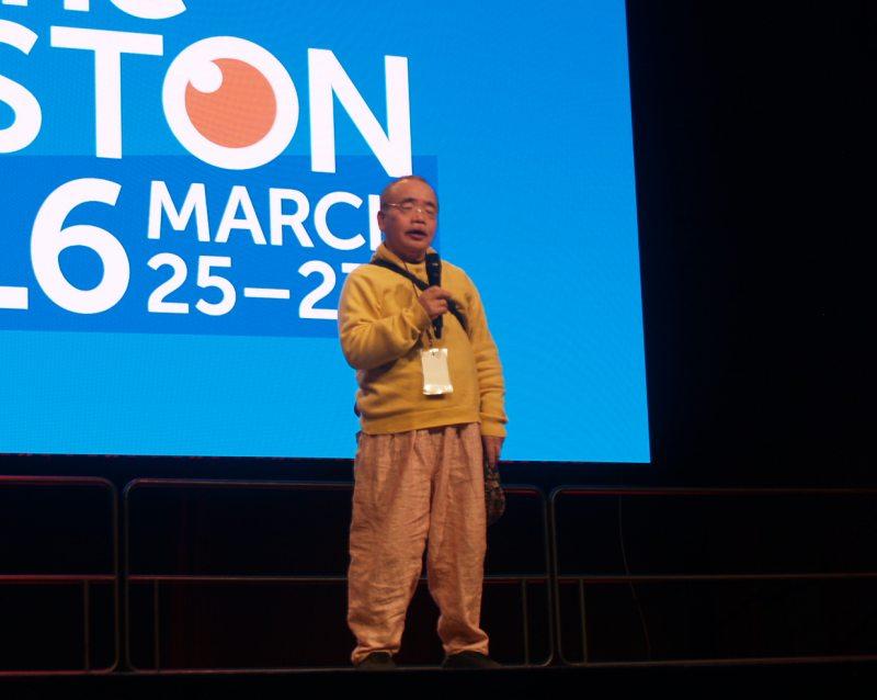 Anime Boston - Opening Ceremonies - Masao Maruyama 004 - 20160330