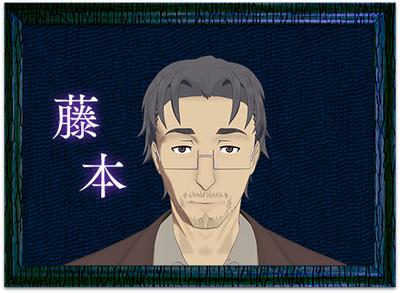 Kaoru Fujimoto