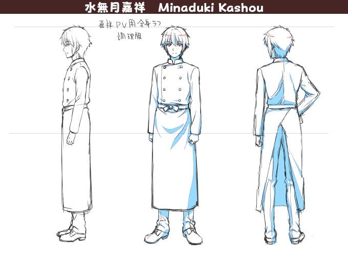 Minaduki Kashou