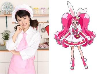 Cure Whip (Karen Miyama)