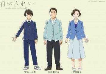 Left to Right: Kotaro Azumi, Ryuunosuke Azumi, Junko Azumi
