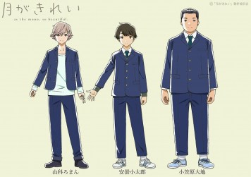 Left to Right: Roman Yamashina, Kotaro Azumi, Daichi Ogasawara