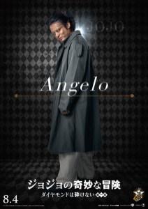 """Anjuro """"Angelo"""" Katagiri"""