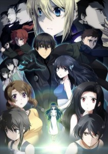 Irregular at Magic High School The Movie The Girl Who Calls the Stars Visual 005 - 20170420