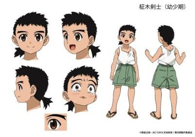 Kenshi Misaki (Child)