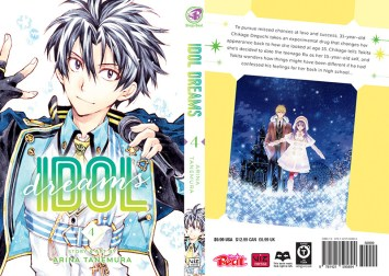 Idol Dreams Manga Volume 4 Cover 001 - 20171030