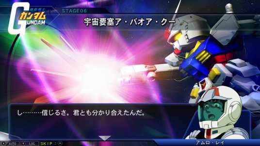SD Gundam G Generation Genesis Switch 004 - 20180117