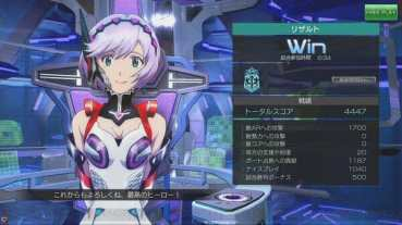 Starwing Paradox Arcade Gameplay 005 - 20180202