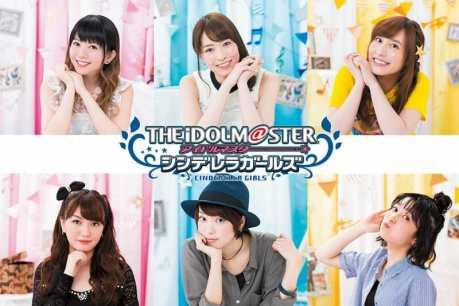 Promo Photo - The IdolMaster: Cinderella Girls