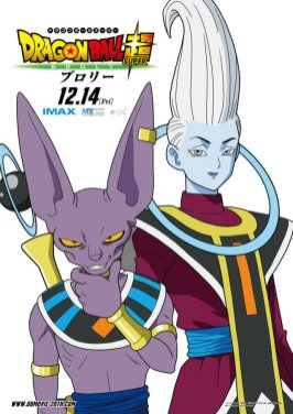 Dragon Ball Super Broly Poster Visual - Beerus & Whis