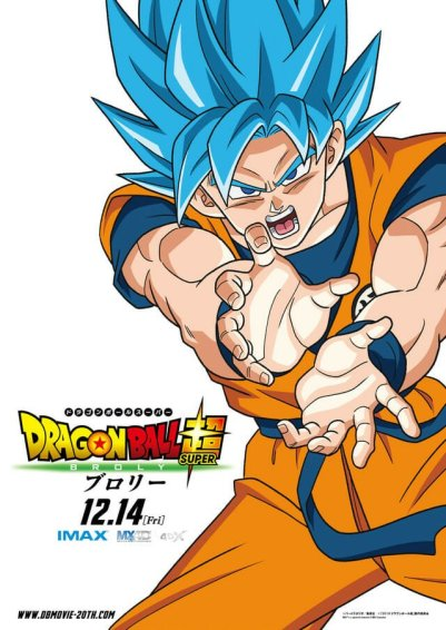 Dragon Ball Super Broly Poster Visual - Goku