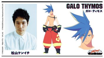 Promare Character Visual - Galo Thymos