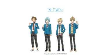 Ensemble Stars Anime Cast Visual - Rabits