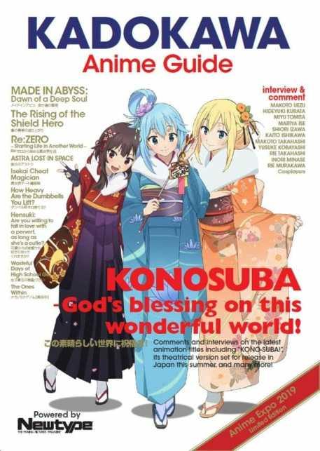 KADOKAWA Anime Guide - Anime Expo 2019 Cover 001 - 20190617