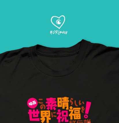Crunchyroll Loves KonoSuba Tee