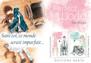annonce-perfectworl