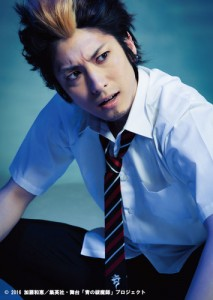 Ikkei Yamamoto - Ryuji Suguro