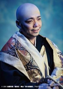 Kôsen -Tatsuma Suguro