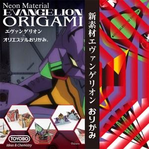 evagami1