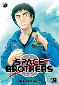 spacebrother21