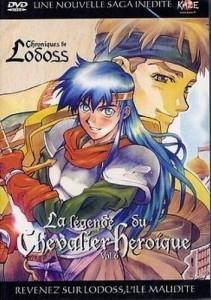 lodoss-chevalier-heroique-02