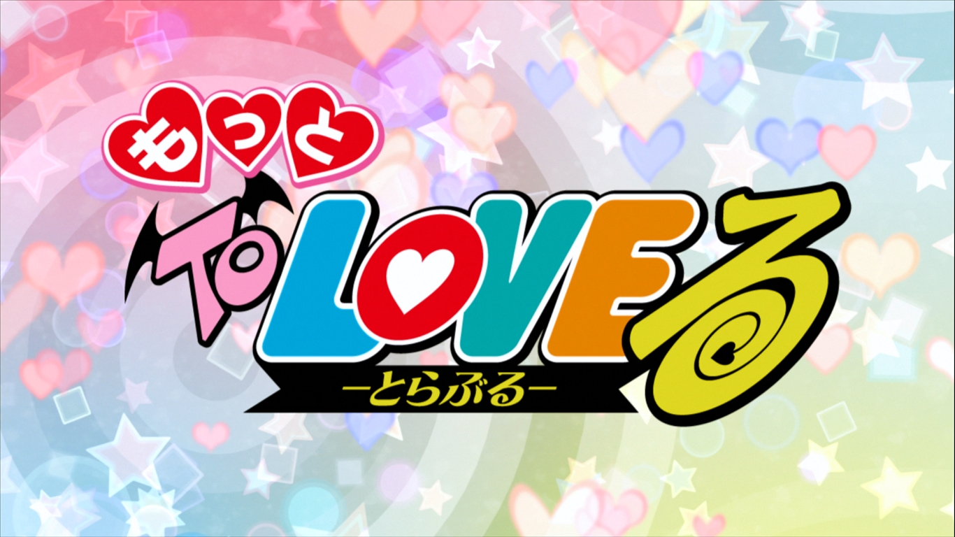 motto-to-love-ru-trouble-1