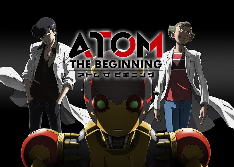 Atom: The Beginning (prequel de Astro Boy) Animes de Abril 2017 – Temporada de Primavera