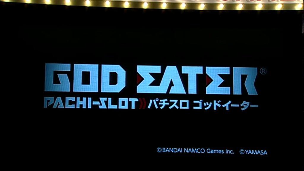 God-Eater-anime2