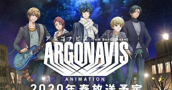 Image result for Argonavis from BanG Dream! anime