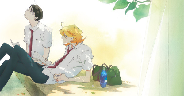 Image result for Doukyuusei