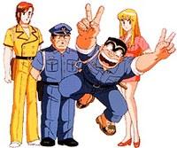 Ryo dan kawan-kawan