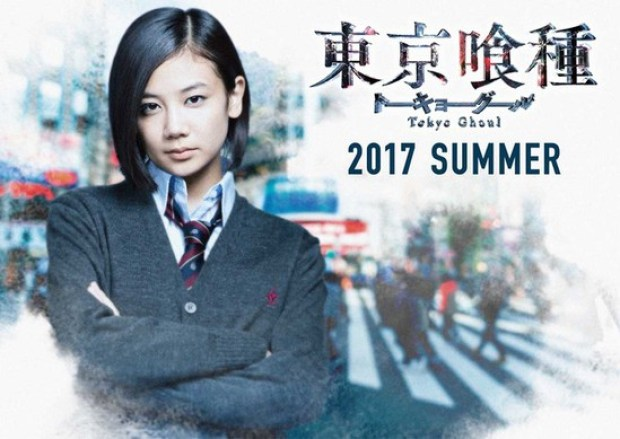 Toyko Ghoul Film And Season 3 Release Dates