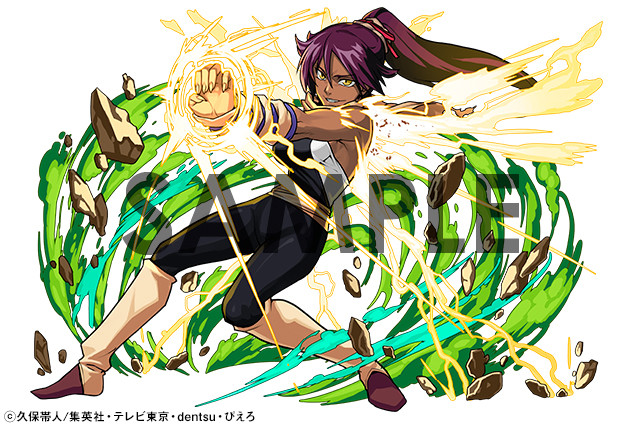 Puzzle Amp Dragons Collaborating With BLEACH Soon Interest Anime News Network