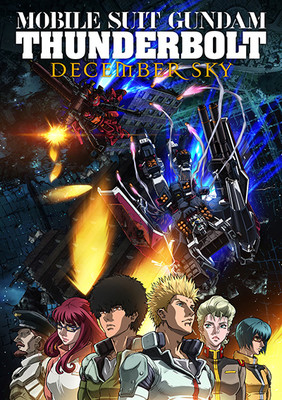 Anime Gundam Thunderbolt season 2 chuẩn bị ra mắt