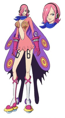 One Piece arc: Reiju