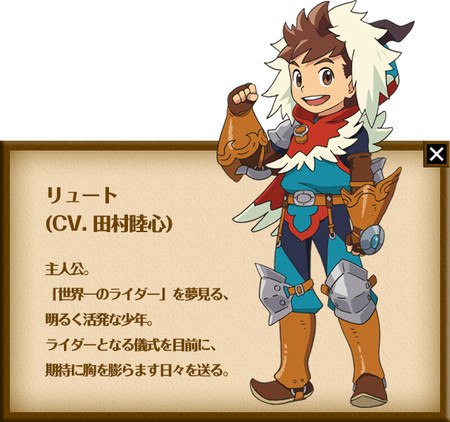 Monster Hunter Stories Ride On Anime Announces Lead Cast And Staff